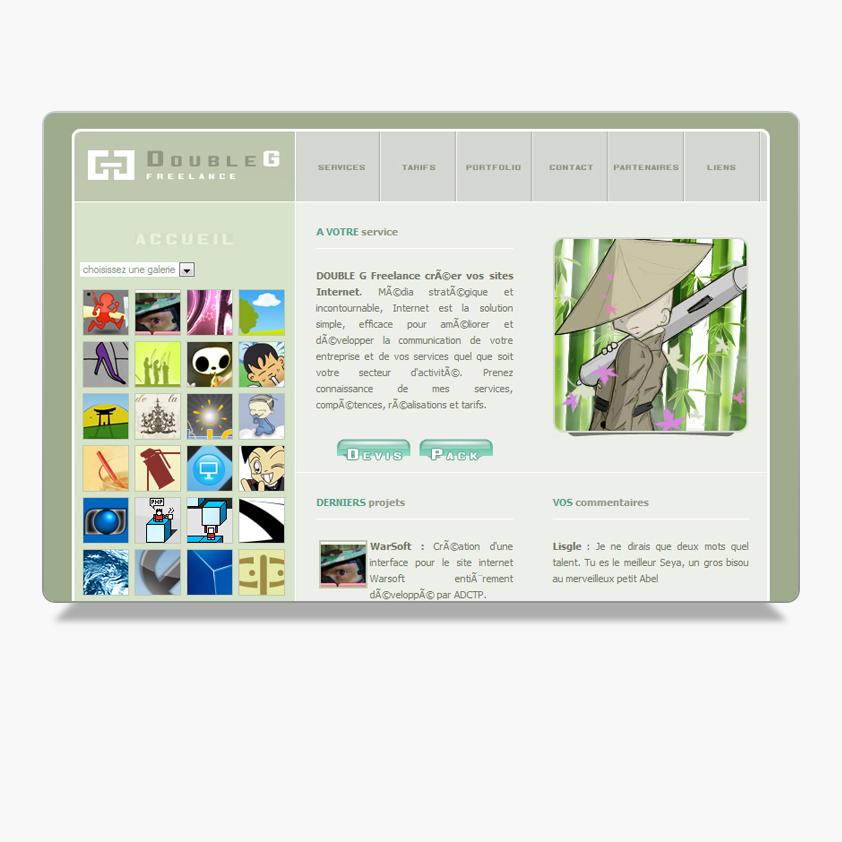 SeyaWorld V.6
